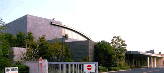 堺市立斎場の外観
