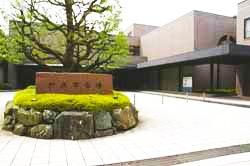 所沢市斎場の外観